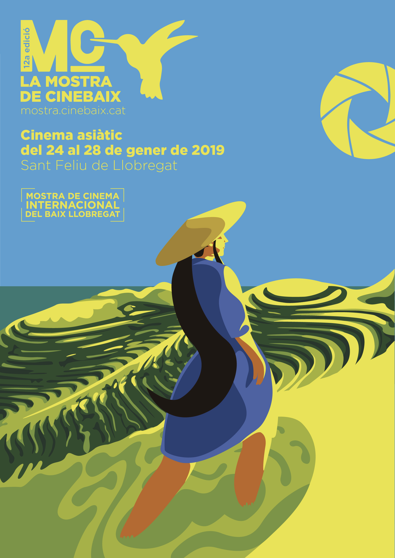 Cartell Cinema asiàtic 2019